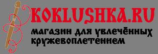 KOKLUSHKA.RU
