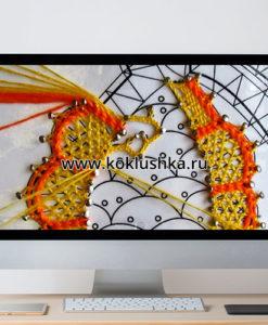 Сколок Золотая рыбка с видео