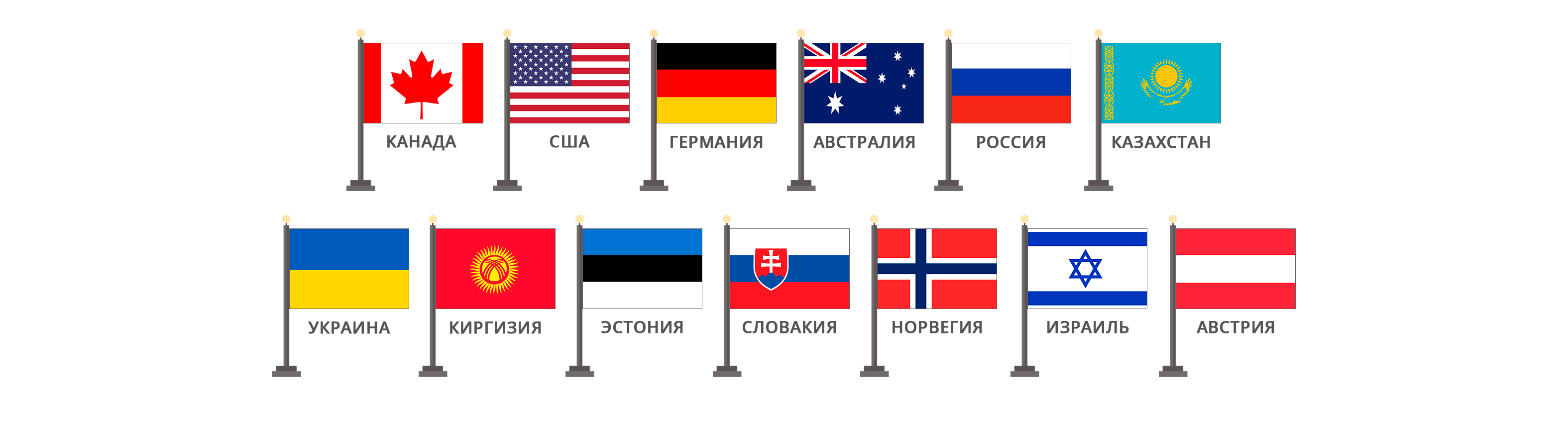 13 стран Мира